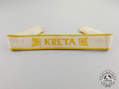 German Army Kreta Cuff Title Obverse