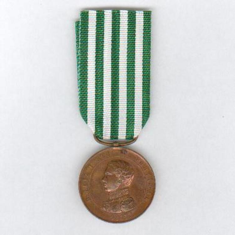 1863 a12