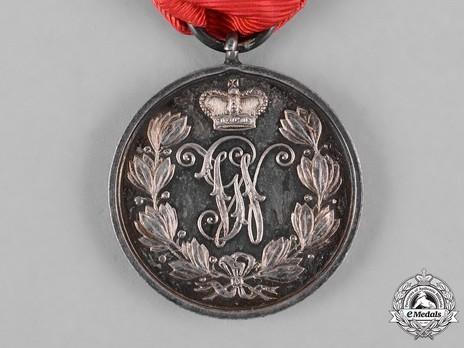 Military Merit Medal Obverse