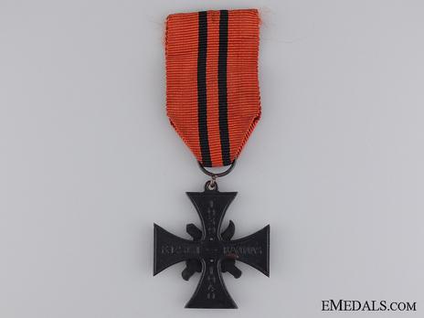 Cross of the Central Karelian Isthmus Battle Reverse