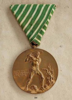 "Fire Service Long Service Decoration, in Bronze Medal (stamped ""HORNLEIN"")"