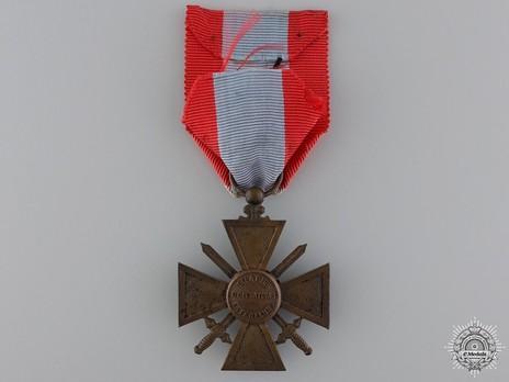 Bronze Cross (with bronze star clasp) Reverse