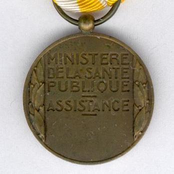 """Bronze Medal (stamped """"M DELANNOY,"""" 1932-1938) Reverse"""