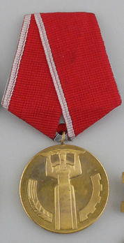 Medal for the 25th Anniversary of People's Power Obverse