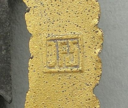 "General Assault Badge, ""75"" Detail"
