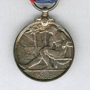 Silver Medal (crowned portrait, 1931-1937) Reverse
