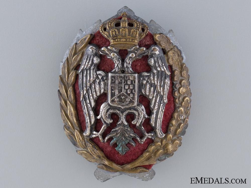 A royal yugoslav 53b45218aedb4