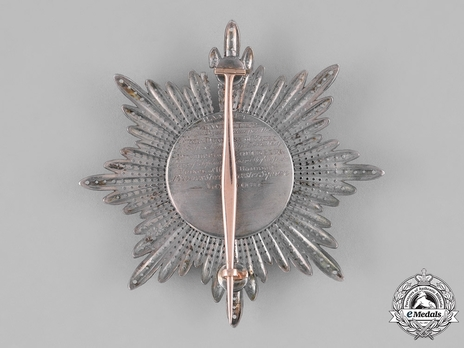 High Order of the Black Eagle, Breast Star (c. 1820 by Hamlet) Reverse