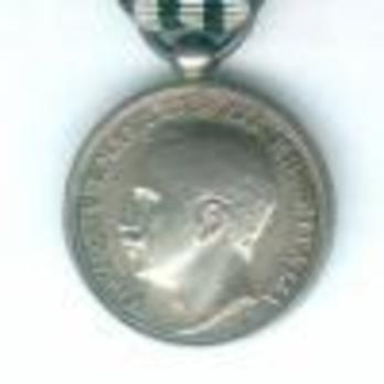 Miniature Silver Medal (with young portrait) Obverse