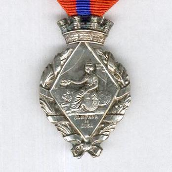 Reduced Size Silver Medal (with mural crown) Obverse