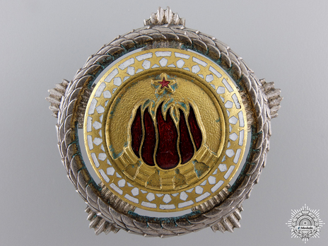Order of Brotherhood and Unity, Silver Star Obverse