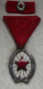 Order of Labour, Silver Medal (1950-1953) Obverse