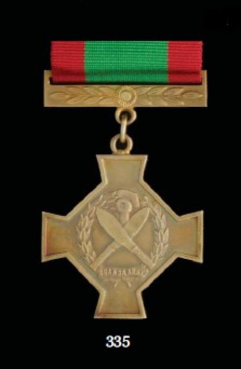 Uganda+disting+serv+order+medal+me81