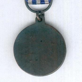 Miniature Lotta Svärd Medal of Merit Reverse