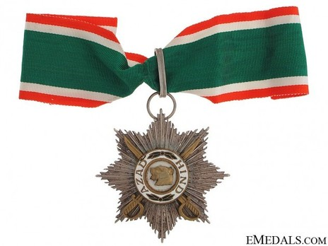 Grand Star with Swords Obverse with Ribbon