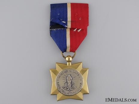 Mariner's Medal Reverse
