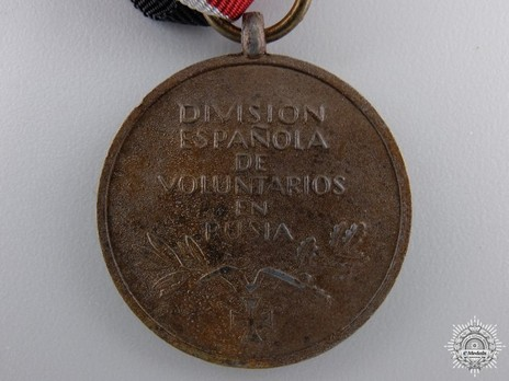 """Commemorative Medal of the Spanish """"Blue Division"""" (in bronzed zinc) Reverse"""