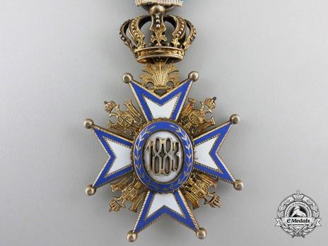 Order of Saint Sava, Type II, IV Class Reverse