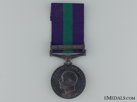 """Silver Medal (with """"S. PERSIA"""" clasp) (1918-1930) Obverse"""