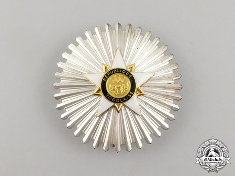 Order of Mono, Grand Officer Breast Star Obverse