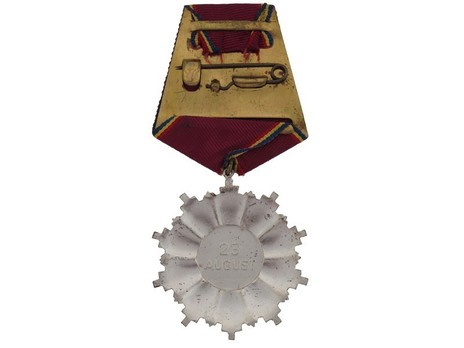 Order of August 23rd, IV Class Medal (1965-1989) Reverse