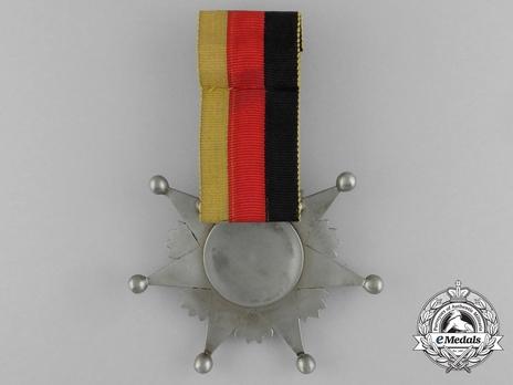 Order of Fidelity (Nishan-i-Vafa), II Class Reverse