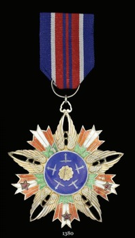 Air Force Order of Rejuvenation, I Class