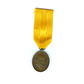 Medal for Zeal and Loyalty, (in bronze, for 12 Years)