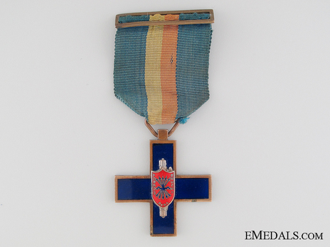 "Commemorative Cross for ""Frecce Azzurre"" Division Volunteers Obverse"