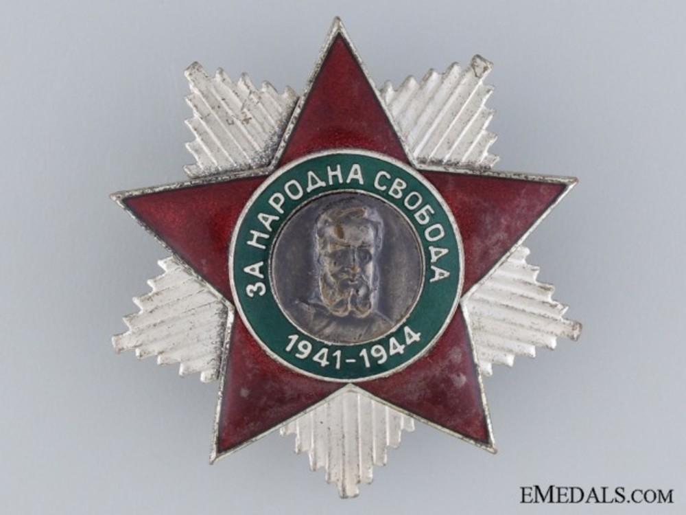 A bulgarian seco 53aae59bc29bc