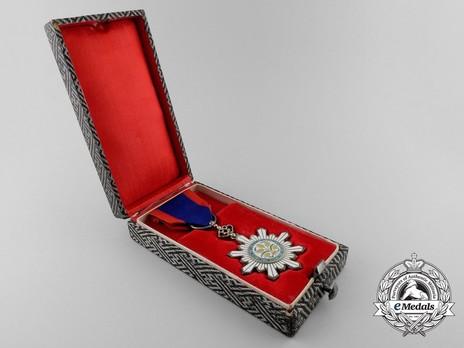 Order of the Golden Grain, Type II, V Class Officer Case of Issue