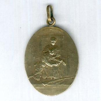 "Bronze Medal (for Nurses, stamped ""P. AUBE"") Obverse"