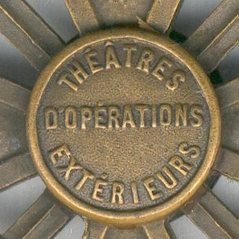 Bronze Cross Reverse Detail