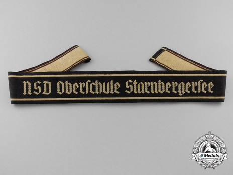 NS Secondary School Lake Starnberg Cuff Title Obverse