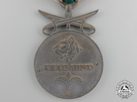 Gold Medal with Swords Obverse