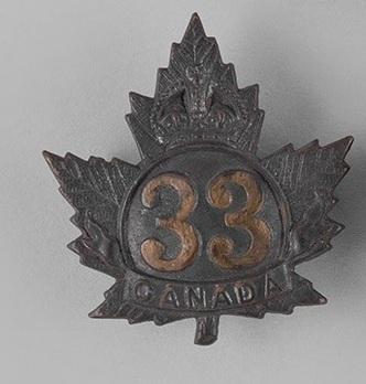 33rd Infantry Battalion Other Ranks Cap Badge (Crown) Obverse
