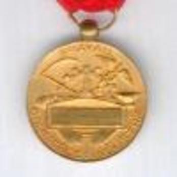 """Gilt Medal (stamped """"LUCIEN LAROCHETTE"""", """"MOURGEON"""") Reverse"""