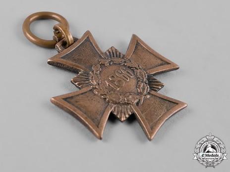 Commemorative War Cross, 1866, in Bronze