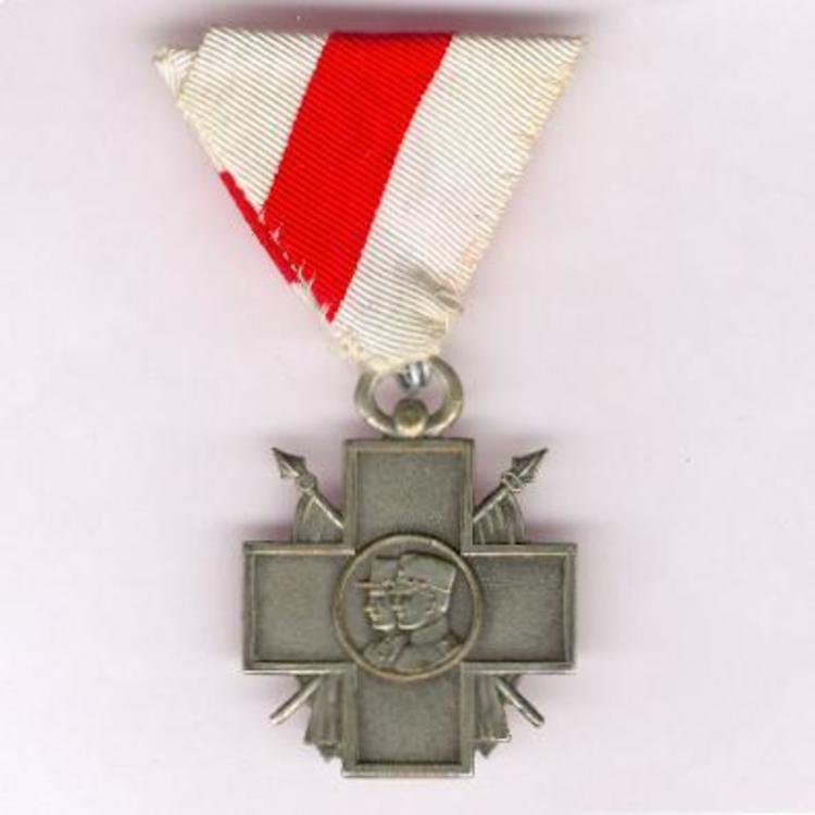 War disabled medal obv