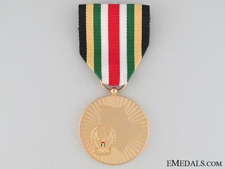 Liberation of Kuwait Medal, 1991 Obverse