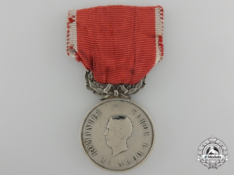 Medal of Military Virtue, II Class Obverse
