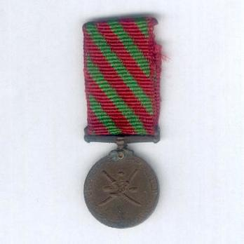 Campaign Medal (Midal al-Hamalat) Obverse