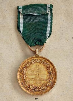 """Commemorative Medal for the 50th Anniversary of the Duchy (in silver gilt, stamped """"HELFRICHT F."""")"""