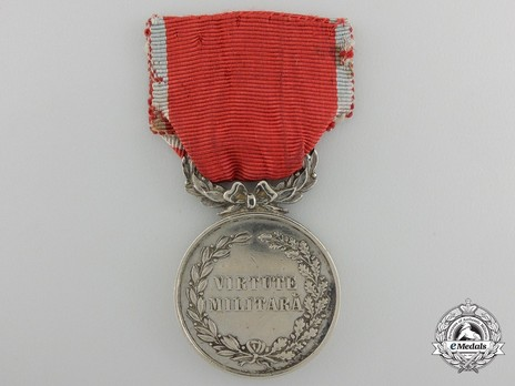 Medal of Military Virtue, II Class Reverse