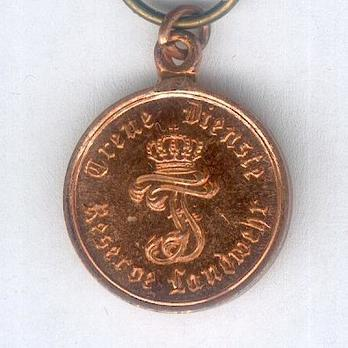 Bronze Medal Miniature Obverse