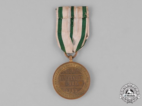 Alexander Carl Commemorative Medal, 1848-1849 (Anhalt-Bernburg) (in bronze) Reverse