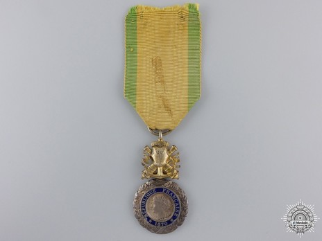 Silver Medal (with uniface trophy suspension) Obverse