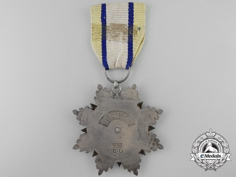 Order of the Cloud and Banner, VIII Class Knight Reverse