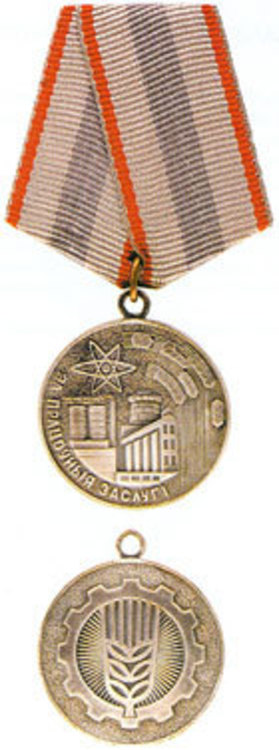 Medal+for+labour+services