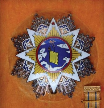 Order of the Cloud and Banner, III Class Star